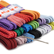 Pants Elastic-Band 16-Tpu Rope Clothing-Accessories Core-Colors Flat Thick Black White