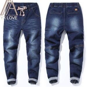 Image 1 - גברים ג ינס מכנסיים הרמון מכנסיים M 7XL גדול גודל Demin Loose נוח מכנסיים קלאסי היפ הופ פאנק סיבתי יומי בגדים