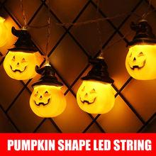 Светильник в виде тыквы на Хэллоуин с дистанционным управлением