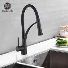 Матовый черный кухонный смеситель для раковины, выдвижной поворотный носик, кухонный смеситель для раковины, установленный на раковину сме...