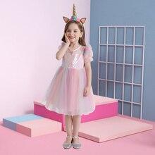 Новинка, платье для вечевечерние для девочек, блестящие модели, Детские платья для принцессы, костюм на день рождения, детская одежда