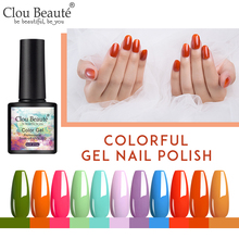 Clou Beaute 8ml Gel Nail Polish Nail Color Nail Gel Varnish Gel Polish Nail Primer Top Base Coat Nail Glue Gellak Gel Paint