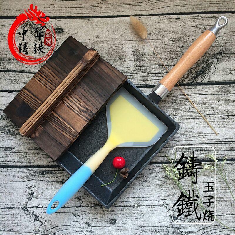 Cast Iron Pot Japanese Tamagoyaki Egg Rolls Non-stick Non-coating Square Fried Eggs Nonstick Frying Pancake Pan Thick Egg Burn