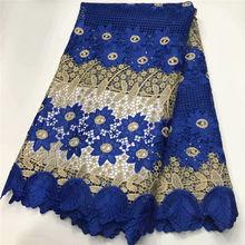 Французская кружевная ткань, африканская ткань tissus dentelle, нигерийская кружевная ткань, бисерная ткань, Свадебное кружево, высокое качество, 5 ярдов/setL1601