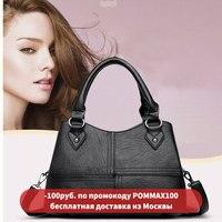 Women bag 2020 Trend Fashion Tote for women pommax h19 008 female handbag red shoulder