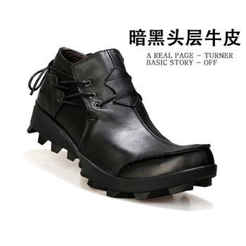Men Leather Shoes Snake Skin Prints Men Business Dress Classic Style  Black Lace Up Pointed Toe Shoes For Men Punk Shoes