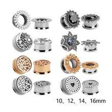 Piercing de orelha em aço inoxidável, 2 peças de piercing de ouvido, parafuso de expansão, piercing esticada para ouvido, joias corporais