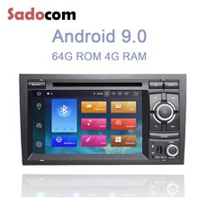 IPS 2 din Android 9.0 Car DVD player 8 Core 64GB ROM 4GB di RAM autoradio Per AUDI A4 (2002-2007) SEAT EXEO (2009-2012) S4 RS4 8E(China)
