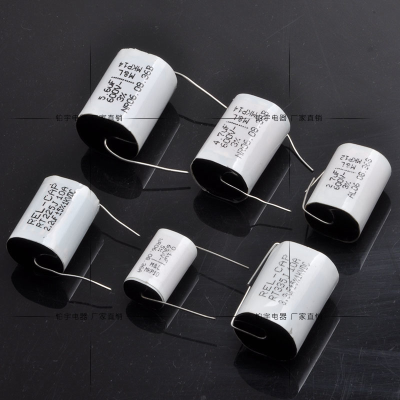 Silver Film 0.1UF-10UF / 600V Frequency Divider Capacitor Polypropylene Electrodeless Capacitor Audio-visual Electrica