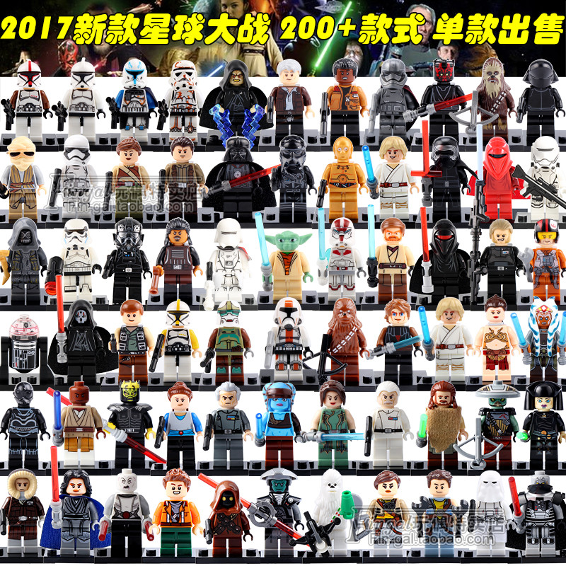 Star Wars Figure Starwars Maz Anakin Yoda Luke Sith Lord Darth Vader Maul Revan Dooku Sidious Leia Han Solo Building Blocks Toys
