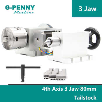 3 Jaw 80mm chunk 4th Axis A axis Ratory Axis with nema23 motor  Tailstock dividing head Rotation 6:1  for  CNC router engraving - DISCOUNT ITEM  15% OFF All Category