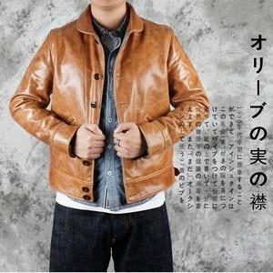 Image 1 - YR! Blouson à lhuile en cuir de vache, flambant neuf, style japonais décontracté, slim et à la mode, bronzage, chaud pour lhiver