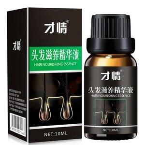 Effective Essential Oil Hair Growth Oils Nourishing Scalp Hair Root Anti-Hair Loss Hair Growth Liquid