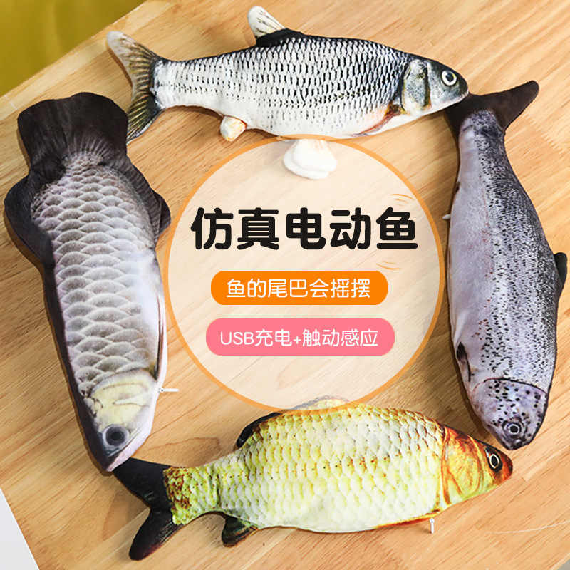 30CM Pet Soft Plush 3D Fish Shape Cat Chewing Toys Pet Electric USB Charging Simulation Fish Toy Cat Catnip Toy baby like
