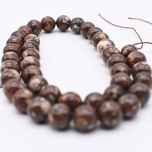 10 мм натуральный серпантин плоские круглые шарики diy ожерелье