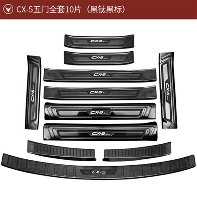 Rear Bumper Protector <font><b>Sill</b></font> <font><b>Scuff</b></font> <font><b>Plate</b></font>/<font><b>Door</b></font> <font><b>Sill</b></font> <font><b>Door</b></font> <font><b>Sill</b></font> Car styling for <font><b>Mazda</b></font> <font><b>CX</b></font>-<font><b>5</b></font> CX5 2017 2018 <font><b>2019</b></font> 2020 2nd generation image