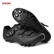 Мужские кроссовки для горного велосипеда профессиональная обувь