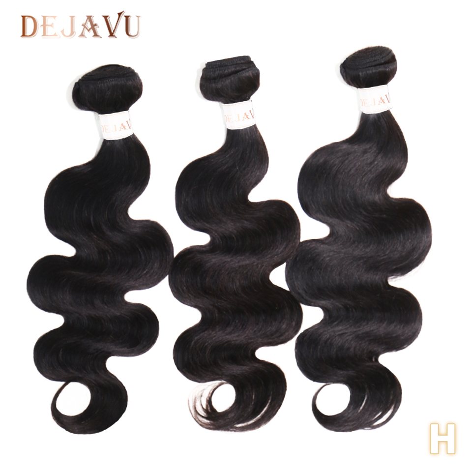 Dejavu Body Wave Bundles Remy Hair 3 Bundle Deal Peruvian Hair 30 40 Inch Bundles High Ratio Natural Color Hair Bundles