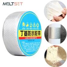 Aluminum Foil Waterproof Tape Stop Leaks Seal Repair Tape Performance Self Fix Tape Hardware Repair Tape Insulating Duct Tape