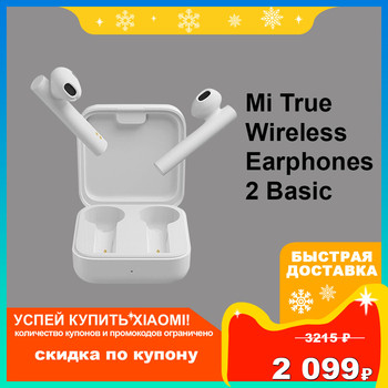 Xiaomi Mi True Wireless Bluetooth Earphone 2 Basic (Air 2 SE Earbuds) BT 5,0 TWS 20H Battery Touch Control dual-mic ENC Smart in-ear detection feature