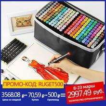 36/80/168/262 kolory dwugłowy Marker do malowania zestaw długopisów artysta szkic tłustej końcówki markery na bazie alkoholu dla Manga szkolne artykuły artystyczne