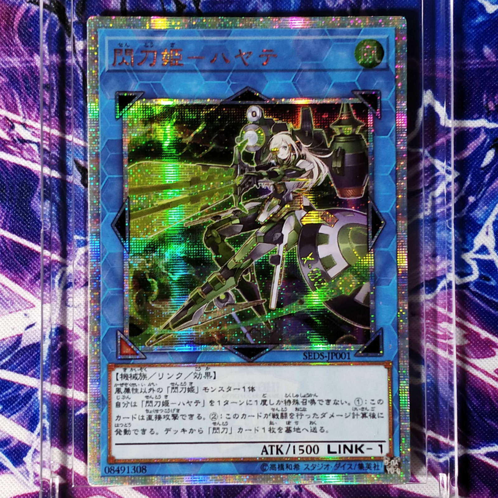Yu Gi Oh DIY Sky Striker Ace - Hayate Colorful Toys Hobbies Hobby Collectibles Game Collection Anime Cards
