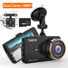 3 2 Inch Screen Rear Dual Lens Recording Car Dvr Dual Lens Full Hd 1080p Dash Cam 170 ° Dual Video 720p 30fps Hd Video #BL4 cheap HEYGENIALES Micro Camera Portable Recorder Class 2 110 minutes 170° 1920x1080 NONE Night Vision Others 1 3 Sony Ccd English