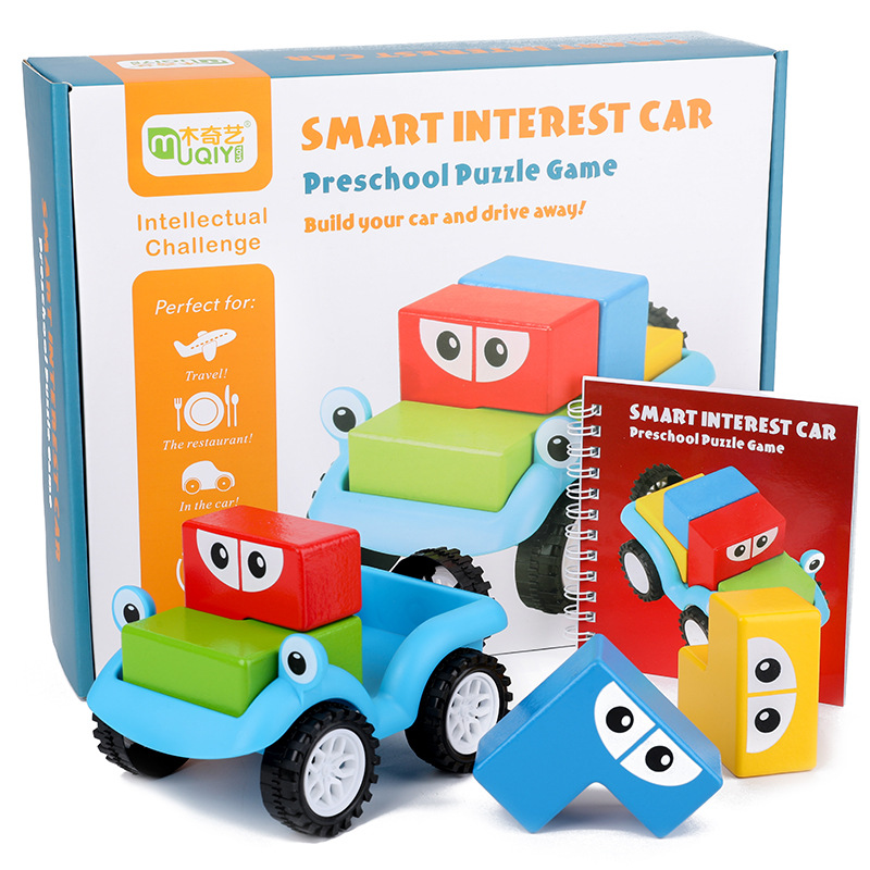 Montessori Wooden Variety Car Puzzle Games  Creative Funny Games For Kids 48 Challenge With Solution Interactive IQ Training Toy