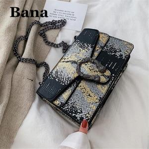 Brand Women Bag Serpentine PU