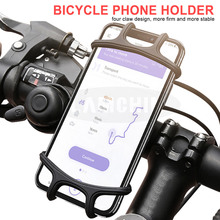 Silicone Adjustable Bike Phone Holder Anti-shock Clip Stand GPS Mount Bracket For Bicycle