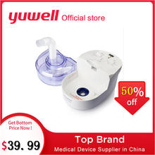 цена на Yuwell Nebulizer Health Care Medical Portable Inhale Nebulizer Silent Ultrasonic Inalador Nebulizador Rechargeable Automizer