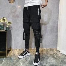 Мужские уличные штаны, черные шаровары, светильник, мужские панковские штаны с лентами, повседневные обтягивающие штаны для бега, мужские брюки в стиле хип-хоп, LBZ138