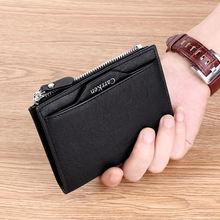 Новое поступление винтажные мужские кошельки с карманом для