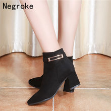 Autumn Winter Ankle Boots Women Solid Suede Pumps Female Square Heel Pointed Toe Botas Lace Up Classic Shoes Zapatos Mujer mabaiwan suede ankle boots square toe zipper botines mujer high heels women pumps colorful lace short botas dress shoes woman