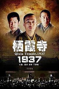 海之传说妈祖[DVD国语]