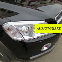 ABS Chrome Car Front Headlight / Rear Tail Light Lamp Cover Trim For Chevrolet Captiva 2008 2009 2010 2011 2012 2013 2014 lsrtw2017 abs car seat adjuster buttons chrome trims for honda accord 2008 2009 2010 2011 2012 2013 8th accord