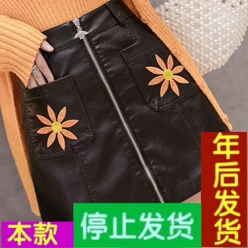 Floral-Print Little Daisy Embroidered Leather Short Skirt Short-height WOMEN'S Dress Flower Front Zipper A- Line Skirt Hong Kong