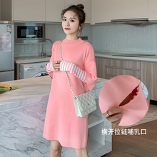 Breast-Feeding Maternity-Nursing Sweaters Pregnancy-Tops Winter for Shirts Knitted Autumn