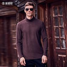 T-Shirt Turtleneck Enjeolon Embroidery Long-Sleeved Print Fashion RST8748 Tops Slim Simplicity