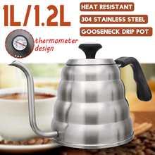 1.2/1l aço inoxidável pote de café com termômetro bico longo chaleira gooseneck chaleira de café thermo fabricante despeje sobre bule