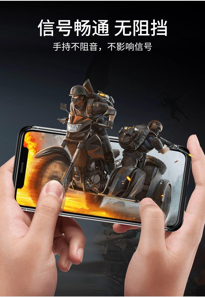 雅仕二代iPhoneX_07
