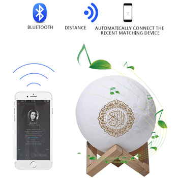 Bluetooth Speakers Wireless Muslim Night Light Quran speakers 3D Moon With remote control quran speaekr Light Koran Touch Lamp 3