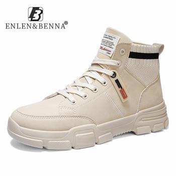 Skórzane buty męskie zasznurować wodoodporne wojskowe Wihte czarne jesienne zimowe kostki lekkie obuwie na co dzień męskie akcesoria do motoru tanie i dobre opinie ENLEN BENNA Podstawowe CN (pochodzenie) ANKLE Stałe NONE Okrągły nosek RUBBER Zima Niska (1 cm-3 cm) 2905 leather boots