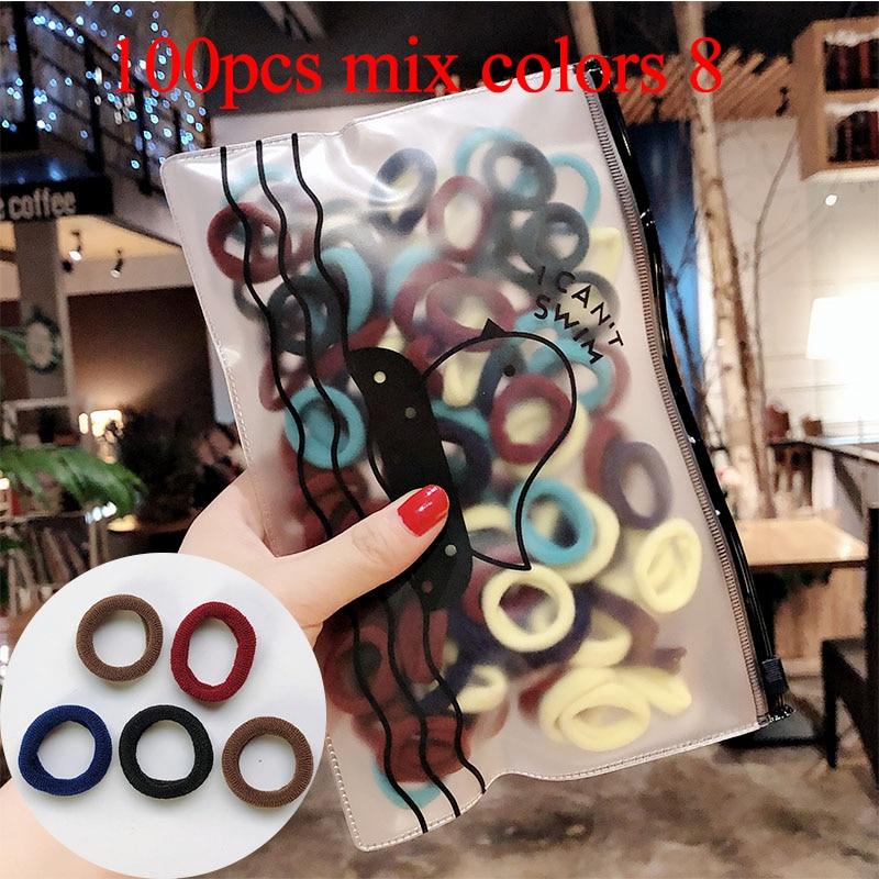 100pcs mix colors 8