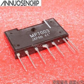 MP7003 5PCS
