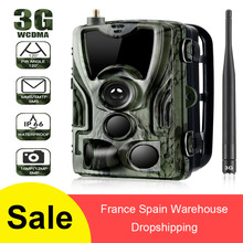 HC-801G 801LTE 700G 801A Hunting Camera 16MP Trail SMS/MMS/SMTP IP66 Photo Traps 0.3s Trigger Time 940nm LEDs Wild