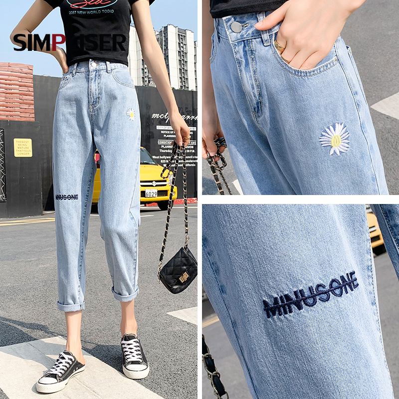 High Waisted Women Jeans Pants Thin Summer Jeans Harem Pants Plus Size Ladies Capri Pants Large Sizes Femme Mom Jeans Trousers