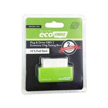 Car Replacement Economy Fuel Saver Eco OBD2 Benzine Tuning Box Chip For Car Petrol Saving Car Accessories