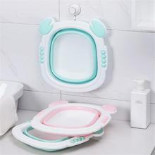 Kidlove Baby Portable Foldable Bath Tub Infant Washbasin Folding Basin Wash Holder Footbath