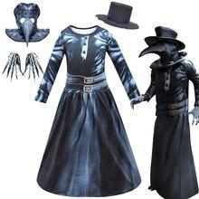 Детский костюм Чумного доктора для косплея детская накидка и